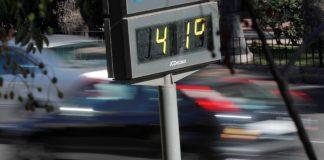 """Valencia entra en """"riesgo extremo"""" por temperaturas superiores a los 40 grados"""