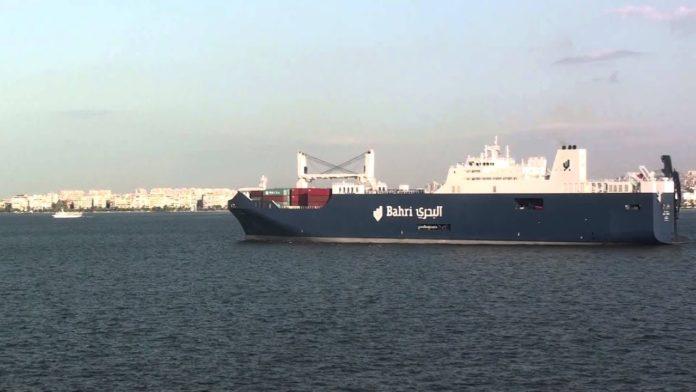 El Bhari Abha, el buque en cuyo interior podrían transportarse armas para la guerra del Yemen.