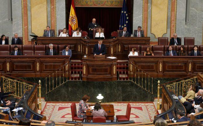 Sesión de Investidura de la 13 Legislatura celebrado el 22 de julio de 2019.