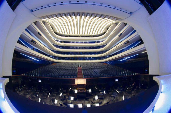 sala principal Palau de les Arts