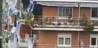 carrera de balcones