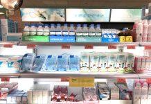 Mercadona comienza a vender mascarillas infantiles en todos sus supermercados