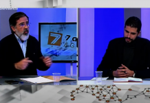 A DEBATE | ¿Serán necesarias 100 semanas para vacunar a toda la Comunitat Valenciana?