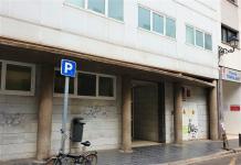 Denuncian temperaturas de 30º en el interior de un centro de salud de Valencia